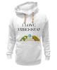 """Толстовка Wearcraft Premium унисекс """"Uzbekistan"""" - любовь, i love, uzbekistan, герб, я люблю, узбекистан"""