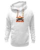 """Толстовка Wearcraft Premium унисекс """"Никто не забыт!"""" - ссср, победа, 9 мая, горжусь, помню"""
