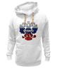 """Толстовка Wearcraft Premium унисекс """"Россия триколор"""" - россия, герб, флаг, горжусь, вперёд"""