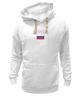 "Толстовка Wearcraft Premium унисекс ""Флаг - Россия "" - город, страна, россия, russia, флаг, flag"