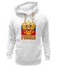 """Толстовка Wearcraft Premium унисекс """"Россия герб"""" - патриот, флаг, родина, триколор, горжусь"""