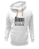 "Толстовка Wearcraft Premium унисекс ""Made in Russia"" - русский, россия, russia, путин, made in russia"