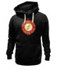 "Толстовка Wearcraft Premium унисекс ""Flash (Молния)"" - flash, молния, флэш"