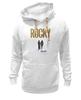 "Толстовка Wearcraft Premium унисекс ""Rocky / Рокки"" - бокс, рокки, rocky, оскар, kinoart"