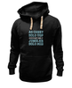 "Толстовка Wearcraft Premium унисекс ""Support only девушки"" - dota, dota 2, футболки с надписями"