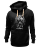 "Толстовка Wearcraft Premium унисекс ""Winter is Coming"" - волк, игра престолов, старки, winter is coming, зима близко"