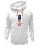 "Толстовка Wearcraft Premium унисекс ""KEEP CALM"" - doctor who, tardis, доктор кто, cult of skaro"
