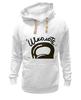 "Толстовка Wearcraft Premium унисекс ""Школота"" - юмор, приколы, fitness, stay strong, kettlebell, гиря"