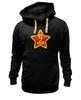 """Толстовка Wearcraft Premium унисекс """"Без названия"""" - звезда, 9 мая, день победы, вов, ветеран"""
