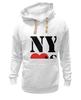 """Толстовка Wearcraft Premium унисекс """"NY"""" - i love, ny, nyc"""
