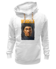 "Толстовка Wearcraft Premium унисекс ""Bruce Lee"" - karate, bruce lee, fighter, карате, брюс ли"