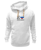 """Толстовка Wearcraft Premium унисекс """"Я люблю Россию!"""" - патриот, россия, я люблю россию"""