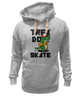 "Толстовка Wearcraft Premium унисекс ""Динозавр на Скейте"" - скейтборд, skate, dino, динозавр"