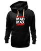 """Толстовка Wearcraft Premium унисекс """"Безумный Макс (Mad Max)"""" - mad max, безумный макс, дорога ярости"""