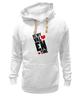 "Толстовка Wearcraft Premium унисекс ""Be my Valentine                   "" - любовь, арт, сердца, день святого валентина, 14 февраля, рисунок, valentine's day"