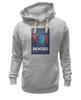 "Толстовка Wearcraft Premium унисекс ""Rocky / Рокки"" - бокс, сталлоне, рокки, rocky, kinoart"