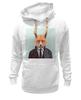 """Толстовка Wearcraft Premium унисекс """"Деловой лис"""" - модно, стильно, лис, fox, лиса"""