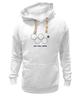 "Толстовка Wearcraft Premium унисекс ""Олимпийские кольца в Сочи 2014"" - олимпиада, нераскрывшееся олимпийское кольцо, sochi-2014, сочи-214"