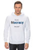 "Толстовка Wearcraft Premium унисекс ""I'm on fitocracy, are you?"" - fitocracy, gym, weightlifting, fitness"