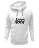 "Толстовка Wearcraft Premium унисекс ""LiveInRock"" - рок, rock"