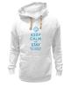 """Толстовка Wearcraft Premium унисекс """"Stay best Mom in the world """" - 8 марта, мама, keep calm, международный женский день, mom"""