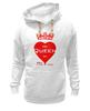 """Толстовка Wearcraft Premium унисекс """"My queen in my heart"""" - сердце, любовь, heart, корона, королева"""
