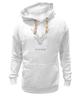 """Толстовка Wearcraft Premium унисекс """"Dear Deer"""" - рисунок, дизайн, олень, минимализм, рога"""