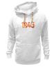 """Толстовка Wearcraft Premium унисекс """"День победы (9 мая)"""" - победа, 9 мая, день победы, 1945"""