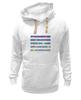 """Толстовка Wearcraft Premium унисекс """"Мороженка"""" - арт, лето, еда, стиль, зима, summer, голубой, дизайн, сладости, вкусно"""
