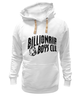 "Толстовка Wearcraft Premium унисекс ""Billionare"" - billionare, boys, club, bbc"