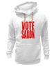 """Толстовка Wearcraft Premium унисекс """"Vote Saxon (Doctor Who)"""" - doctor who, доктор кто, vote saxon"""