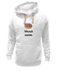 """Толстовка Wearcraft Premium унисекс """"Милый пончик"""" - любовь, семья, пончик, десерт, сын"""
