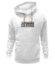 "Толстовка Wearcraft Premium унисекс ""Армин ван Бюрен (Armin van Buuren)"" - club, клуб, armin van buuren, армин ван бюрен, клубная музыка"