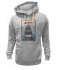 "Толстовка Wearcraft Premium унисекс ""Jaws / Челюсти"" - челюсти, акула, афиша, kinoart, jaws"