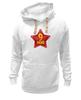 """Толстовка Wearcraft Premium унисекс """"День Победы (9 мая)"""" - звезда, 9 мая, день победы, вов, ветеран"""