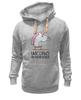 "Толстовка Wearcraft Premium унисекс ""Unicorn (Единорог)"" - unicorn, единорог"
