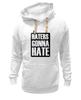 "Толстовка Wearcraft Premium унисекс ""Haters Gonna Hate"" - haters gonna hate, ненавистники пускай ненавидят"