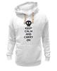 """Толстовка Wearcraft Premium унисекс """"Keep Calm And Carry On"""" - zombie, keep, calm, carry"""