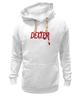 """Толстовка Wearcraft Premium унисекс """"Dexter (Декстер)"""" - dexter, декстер, serial killer, серийный убийца"""