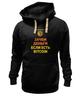"""Толстовка Wearcraft Premium унисекс """"Bitcoin Club Collection - Satoshi Nakamoto"""" - bitcoin, bitcoinclub, биткойн, текст"""