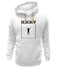 "Толстовка Wearcraft Premium унисекс ""Rocky Balboa"" - рокки, rocky, сильвестр сталлоне, sylvester stallone, рокки бальбоа"