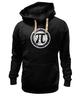 "Толстовка Wearcraft Premium унисекс ""День числа ПИ"" - математика, физика, 14 марта, число пи"