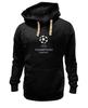 "Толстовка Wearcraft Premium унисекс ""Лига чемпионов"" - футбол, спорт, football, uefa, лига, уефа, чемпионов, champions league"