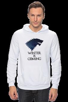 "Толстовка ""Winter is coming (зима близко)"" - winter, зима, осень, девушке, парню, выделись из толпы, got, игра престолов, winter is coming, game of thrones"