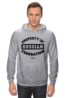 "Толстовка Wearcraft Premium унисекс ""PROPERTY OF RUSSIAN FEDERATION"" - стиль, патриот, россия, russia, путин"