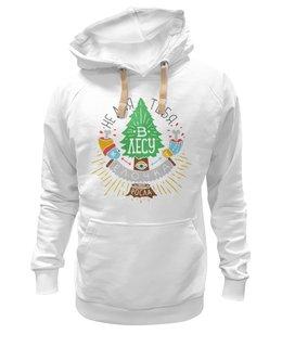 """Толстовка Wearcraft Premium унисекс """"Не для тебя в лесу ёлочка росла! (Color)"""" - happy new year, новый год, winter, зима, дом, семья, снег, 2014, барашек, баран"""