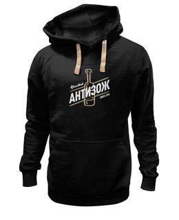 """Толстовка Wearcraft Premium унисекс """"Alcochat hoodie"""" - alcochat"""