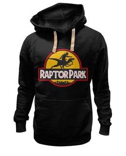 """Толстовка Wearcraft Premium унисекс """"Парк юрского периода (  Jurassic Park )"""" - парк юрского периода, динозавры, jurassic park, raptor park"""