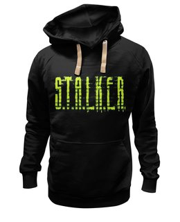 "Толстовка Wearcraft Premium унисекс ""Сталкер"" - сталкер, stalker"