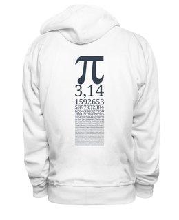 """Толстовка Wearcraft Premium унисекс """"Число Пи"""" - математика, алгебра, гик, число, пи"""